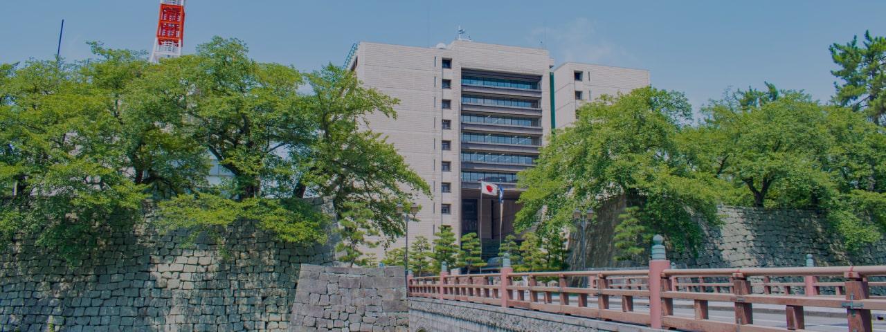 福井県の求人情報