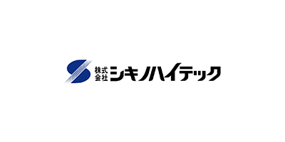 株式会社シキノハイテック