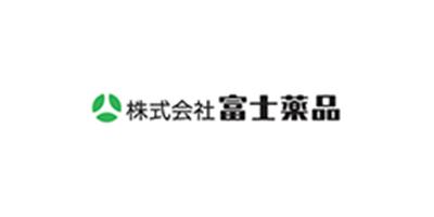 株式会社富士薬品