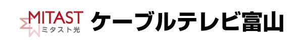 株式会社ケーブルテレビ富山